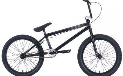 2013 Haro 200.1 Bike - Reviews