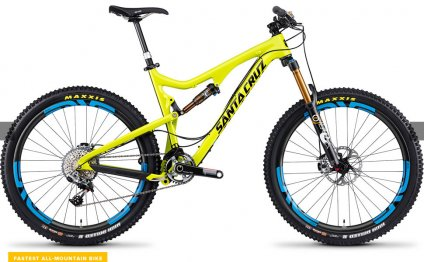 5 Best Mountain Bikes (2013)