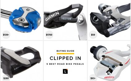 Clipped In: 5 Best Road Bike