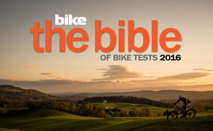 2016 Bible of Bike Tests