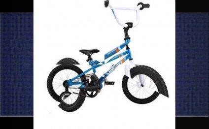 Cheap Bmx Bikes part 4