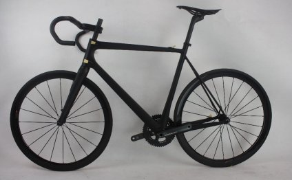 Discount Carbon complete bike