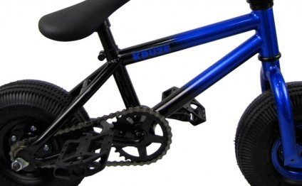 Mini-Bmx-Stunt-Bike-SPARES