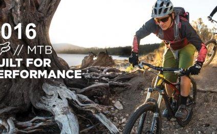 Online Bike Store | TBSM