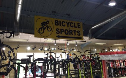 Bicycle Sports - Beaumont, TX