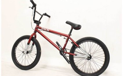 Subrosa Atlus 2015 BMX Bike