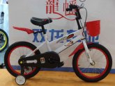 Sports bicycles for Sale